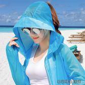 防曬衣女裝中長款薄外套開衫防曬服