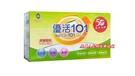 生達優活101乳酸菌顆粒 BIO-LIFE 101 升級配方(3gX30包)