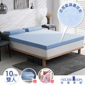 House Door 防蚊防螨10cm藍晶靈涼感記憶床墊全配組-雙人雪花藍