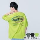 【OBIYUAN】短T OVERSIZE 寬鬆落肩 地球 字母 印花 短袖上衣 共3色【X1011-1】