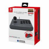 NS HORI NSW-149A 有線格鬥搖桿 mini for Nintendo Switch (現貨)