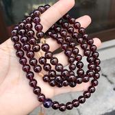 『晶鑽水晶』天然紅石榴+黃水晶 108顆 提珠 念珠 約8mm 海底輪 血液循環 招桃花 中國結線 附禮盒