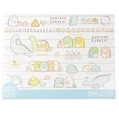 小禮堂 角落生物 1000片拼圖 兒童玩具 益智拼圖 桌遊 (藍白 橫紋) 4714551-88079