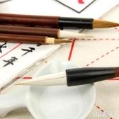 國畫狼毫軟毛筆4支套裝成人專業羊毫毛筆初學者楷書行書書法毛筆勾線筆 PA2849『pink領袖衣社』