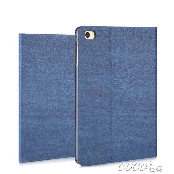 電腦殼 iPad Air2保1蘋果平板5電腦1566全包paid愛派i殼子Pad6高檔 新品