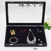 珠寶箱黑絨玻璃首飾品