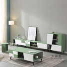 電視櫃 茶几組合小戶型現代簡約北歐新款實木家用客廳輕奢電視機櫃T