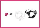 *全館免運*LG 原廠耳機3.5mm插頭耳機 (裸裝)