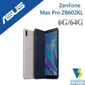【贈傳輸線+LED隨身燈+立架】ASUS ZenFone Max Pro ZB602KL 6GB/64GB 6吋智慧型手機【葳訊數位生活館】