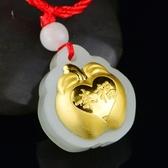 金鑲玉項鍊 和闐玉吊墜-幸福蘋果生日情人節禮物男女飾品73gf70【時尚巴黎】