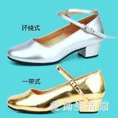 新疆維族拉丁舞鞋女兒童紅黑金銀色中跟民族舞蹈鞋演出軟底鞋zzy322『愛尚生活館』