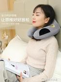 護脖子u型枕頭護頸椎枕開車用旅行午睡枕u形頸部靠枕卡通可愛學生 快速出貨