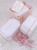 禮品盒 結婚禮物盒子精美