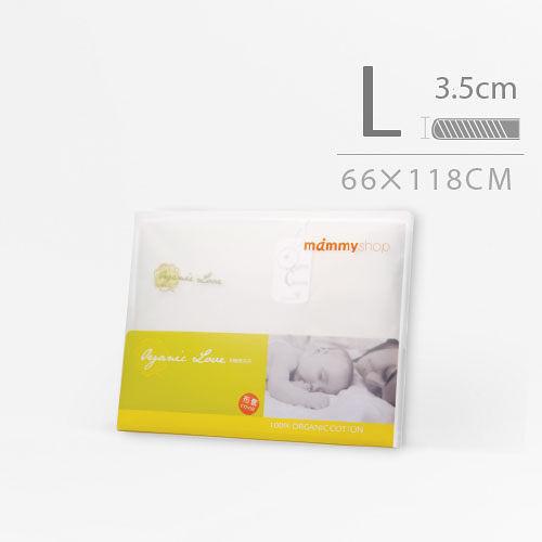 媽咪小站 - 有機棉布套 - VE 床墊3.5cm L 專用 (不含床墊)