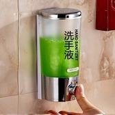 給皂機 流行的免打孔壁掛式手動泡沫皂液器酒店家用衛生間洗手液瓶盒架【快速出貨】