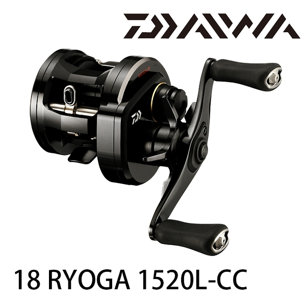 [送1000元折價券] 漁拓釣具 DAIWA RYOGA 1520L-CC [兩軸捲線器]