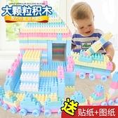 積木 兒童積木拼裝益智玩具大號顆粒男女孩寶寶幼兒園智力開發早教拼圖【快速出貨】