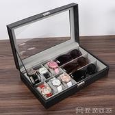 手錶收納 手錶盒收納盒子家用簡約高檔禮物包裝展示盒一體放眼鏡盒 【618特惠】