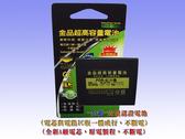 【全新-安規認證電池】Xiaomi 紅米機 紅米1S 紅米2 紅米2S BM41 BM44 全新A級電芯