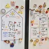 太陽花笑臉冰箱貼留言板日歷記事寫字白板磁性備忘錄【少女顏究院】