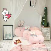 靠枕床頭拍照枕頭腰枕兔兔絨兔子造型靠背少女心 生活樂事館