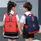 兒童背包 小學生書包男女1-2-3-6年級男孩女孩減負護脊兒童韓版網紅兒童背包5 芊墨左岸