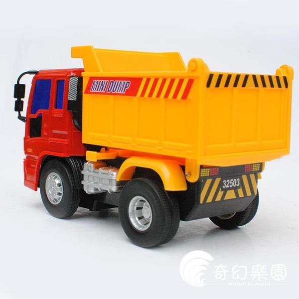 力利工程車小型卸斗車翻斗車自卸車運輸車大卡車貨車兒童玩具汽車-奇幻樂園