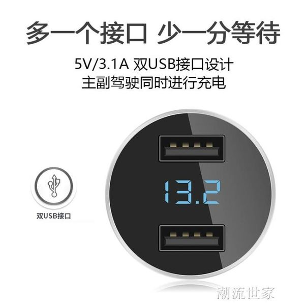 寶馬5系3系7系1系x1x3x4x5x6mini車載充電器點煙器USB多功能快充『潮流世家』