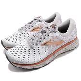BROOKS 慢跑鞋 Glycerin 17 甘油系列 十七代 白 咖啡 超級DNA動態避震 運動鞋 女鞋【PUMP306】 1202831B185