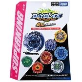 Beyblade戰鬥陀螺 BURST#176 隨機強化組 Vol.23 (隨機發貨) 玩具反斗城