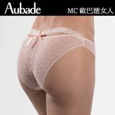 Aubade-歐巴德女人M-XL復古網織三角褲(粉橘)MC