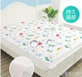 隔尿墊兒大號超大1.8m床嬰兒防水透氣可洗防尿可水洗床墊床單秋冬ATF 安妮塔小鋪