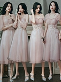 伴娘服2021夏季新款平時可穿仙氣質簡約大氣顯瘦遮肉伴娘禮服長款 伊蘿