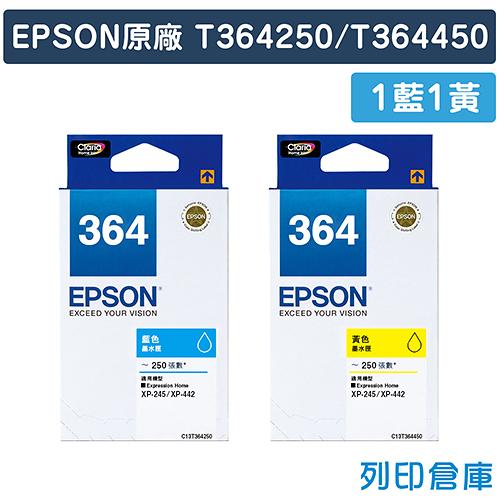 EPSON 1藍1黃 T364250+T364450 / NO.364 原廠墨水匣 /適用 Expression Home XP-245/XP-442