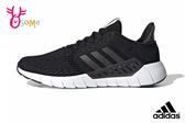 adidas ASWEEGO 成人女款 透氣輕量 運動鞋 慢跑鞋 跑步訓練 Q9386#黑紫◆OSOME奧森鞋業