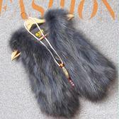 皮草馬甲背心外套女貉子狐貍毛馬甲短款時尚真毛皮毛一體  夢想生活家