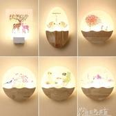 壁燈床頭簡約現代臥室創意LED個性客廳樓梯過道裝飾中式牆壁燈具YYJ 奇思妙想屋