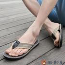 夾腳拖鞋情侶男女韓版潮流沙灘拖防滑涼拖鞋【淘夢屋】