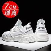 內增高鞋男 秋季透氣潮流運動鞋球鞋