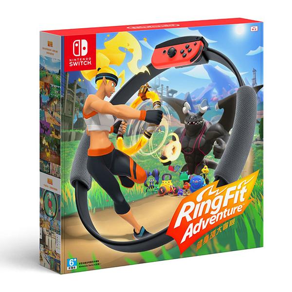 Nintendo Switch 健身環大冒險 RingFit Adventure 中文版 現貨 原廠公司貨