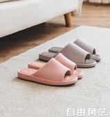 優調日本按摩穴位足療硬底涼拖鞋女家居家室內地板厚底趾壓情侶男  自由角落