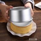烘焙模具-戚風蛋糕模具家用陽極活底不粘烘焙磨具工具4寸6寸8寸圓方形胚子 YJT