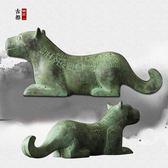 虎符純銅黃銅國家寶藏杜虎符兵符青銅器仿古
