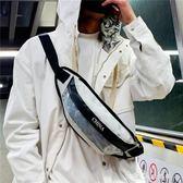 潮牌腰包男男女學生斜背包個性帆布嘻哈單肩包透明小胸包 小確幸