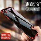 iPhone XS Max 手機殼 蘋果...