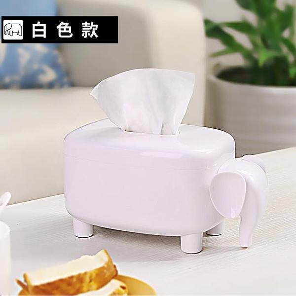抽紙盒家用客廳可愛家居紙巾盒桌面餐巾紙盒【聚宝屋】