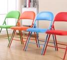 簡易靠背椅家用摺疊椅子