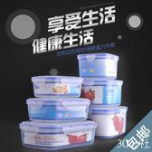 泡麵碗塑料微波爐專用保鮮盒三件套裝冰箱儲物盒3C公社