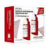 DR.WU杏仁酸溫和煥膚限量雙入組【康是美】