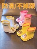 兒童雨鞋雨靴水鞋男童女童寶寶保暖內膽可拆卸防滑小童 快速出貨